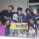 Photo: シェアメイト                             - 神戸■駅徒歩1~5分■海■一戸建■完全個室■女性限定ハウスあり