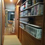 Photo: 建物共用施設                             - ☆宜野湾の戸建シェアハウス☆漫画好きの方ぜひ♪