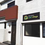 ヴィレッジバンガードプロデュースのシェアハウスが津市オープン!シアター&フィットネスルームも完備!