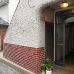 Photo: 建物外観                             - Guest House Fushimi