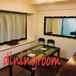 Photo: ダイニング                             - Since about 70-square meters of premises dining room and living room, even the garden wide!