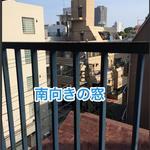 渋谷駅近くでシェアハウス