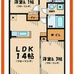 画像: 間取図                             - 家賃相談可 ドミトリです 東京都稲城市2LDK築6年目ペット可鉄筋コンクリートマンション