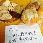 Photo: キッチン                             - 東中野ワンダーハウスへようこそ