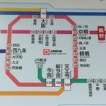 Photo: Single Room                             - 初期費用ゼロOK♩ 梅田12分、駅まで3分♩ 家具付きマンスリーマンション月額52000円、 人気の物件空きが出ました!