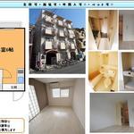 画像: 個室                             - 阪急神戸線 園田駅から徒歩3分!!駅近物件!