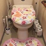 画像: トイレ                             - ★ 初月賃料応援キャンペーン中★ 山手線西日暮里駅から徒歩7分、オートロックマンション。