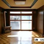 Photo: リビング                             - Shin kotoni House of 2 Kaikoshitsu / photothermal cost included, pay in Wifi for free!