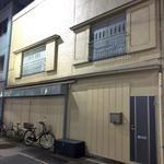 画像: 建物外観                             - 初期費用ゼロのシェアハウスです
