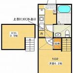 Photo: 間取図                             - New Loft Apts (27㎡) 新築&敷金礼金ゼロ&階段ロフトでメゾネット生活♪