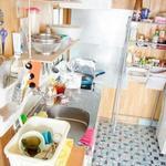 画像: キッチン                             - 宜野湾・浦添・アクセス便利なへや・4畳半個室・