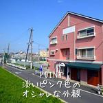 画像: 建物外観                             - ●大阪駅まで自転車で15分●ランニングコースが目の前!河原を楽しむシェアハウス@大阪都島