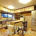 画像: キッチン                             - 地域に愛されるハウスでシェア暮らし@大阪 緑橋