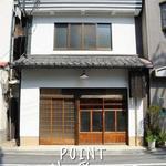 画像: 建物外観                             - 地域に愛されるハウスでシェア暮らし@大阪 緑橋