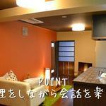 画像: キッチン                             - ビルの中にある和テイスト@大阪 新大阪