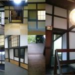 画像: その他                             - 駐車場無料☆初期費用ゼロ!日本屋敷別荘(自己所有)の空き部屋を募集します♪建物100坪以上☆土地300坪以上☆