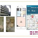 Photo: 間取図                             - [! February free rent] Yamato Station 8-minute walk: 1K: 37,000 yen (renovation settled)