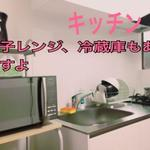 画像: キッチン                             - 山手線アクセス良好!荒川区