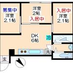 Photo: 間取図                             - [女性専用]JR総武線「平井」駅より徒歩2分のシェアハウス(鍵付き個室・無線LAN完備)