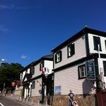 画像: その他                             - 神戸ストッカーズの北野/灘/東灘のシェアハウス♪ 家賃大幅値下げしましたっ!