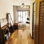 Photo: リビング                             - looking for a share mate in a nearby apartment in Shinagawa Ward! ◆ Complete Single Room