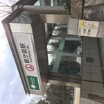 画像: 最寄駅                             - ✨初月0円✨新宿区駅近 都庁前 徒歩5分