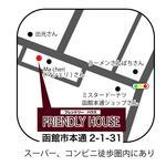 画像: その他                             - 女性限定! 9人用の大きなシェアハウスが函館に登場!