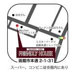 Photo: Others                             - 女性限定! 9人用の大きなシェアハウスが函館に登場!