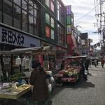 Photo: Others                             - [Initial cost 0 ¥ Popular Nishijin!] A share house in the shopping district. Excellent location !!