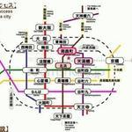 画像: 最寄駅                             - 天満橋で女性4人★猫・犬のいる暮らし