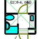 画像: 間取図                             - 狭山ヶ丘駅徒歩8分の2階角部屋・出窓・4.5帖ロフト付き賃貸アパート_千藤庵