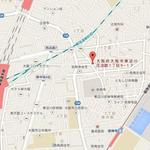 Photo: 最寄駅                             - Shin-Osaka Station 8-minute walk 2K renovation Property