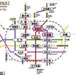 画像: 最寄駅                             - 梅田から1駅の南森町、南向きベランダ付個室☆家賃3ヶ月値引きします