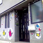 画像: 建物外観                             - 【7~12帖前後の個室・ペットOK・アートスペース完備】  アートで再生する街でクリエイティブな暮らしを!