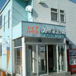 Photo: 建物外観                             - 家賃安くて財布にやさしい!  保証人不要で入居もらくらく!