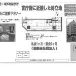 画像: 間取図                             - 駅近事務所シェアしませんか!?