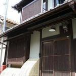 Photo: 建物外観                             - 京町家でのハウスシェア