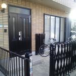 画像: 個室                             - 初期費用なし 中央林間駅徒歩 1万9千円