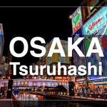 画像: その他                             - 国際交流シェアハウス 大阪鶴橋モンキーハウス