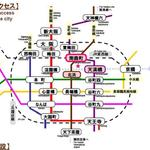 画像: 最寄駅                             - 1週間からの短期もOK!  長期割引もあります! 梅田・心斎橋が自転車圏内