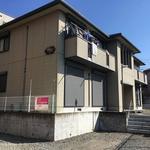 画像: 個室                             - 初期費用は前家賃のみ!JR東海道線『二宮』駅バス8分・2000年7月築浅2LDKです!