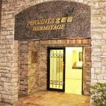 画像: 建物外観                             - 1k バストイレ別、光熱費込み、新宿駅チャリ5分、大久保徒歩5分