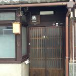 Photo: Single Room                             - Kyoto style machiya share house near Kyoto Sta