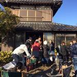 画像: 建物外観                             - 【東京都日野市】築150年の古民家・子供と遊べるシェアハウス