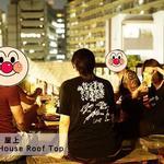 初期費用0円【シェアハウス個室】天神橋筋六丁目駅から徒歩4分⭐ 梅田 まで自転車5分!!