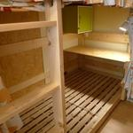 Photo: ベッド                             - ●新規オープン●池袋まで1駅・家賃34000円・山手線・徒歩4分