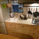 Photo: キッチン                             - ●新規オープン●池袋まで1駅・家賃34000円・山手線・徒歩4分