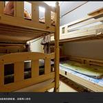 画像: ドミトリー寝室                             - 高田馬場駅から5分