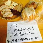 画像: 個室                             - 東中野ワンダーハウスへようこそ!!広々使える庭付き一軒家、電車で新宿駅まで5分、新宿自転車通勤できますよ