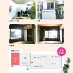 画像: 間取図                             - 【楽器演奏可物件】左京区の一軒家。近所は芸大やカフェが並ぶ穏やかな住環境です。【身1つで即日入居】